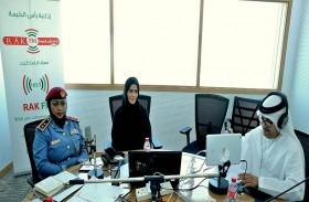 «العين الساهرة»: إنجازات أمنية كبيرة لفريق شرطة رأس الخيمة