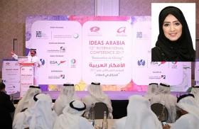مجموعة دبي للجودة تطلق الدورة الثالثة عشرة لمؤتمر ومسابقة الأفكار العربية الدولي مايو المقبل