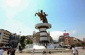 المقدونيون مترددون في تغيير اسم بلدهم