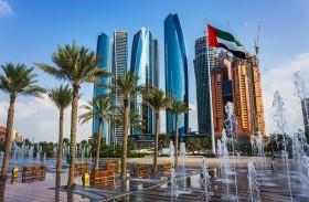 أبوظبي ملتقى الحضارة و الحداثة تقف شاهدا على ازدهار الإمارات وتقدمها