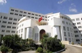 الخارجية التونسية تستدعي سفيرة بريطانيا