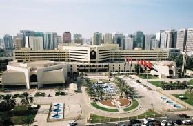 بلدية مدينة أبوظبي تفوز بشهادة امتياز لأفضل مشروع لإنتاج الخرائط البيئية الهندسية الرقمية