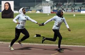 «عربية السيدات 2020» تعتمد لائحتها الأساسية وتنطلق 2 فبراير المقبل