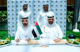 """مجموعة بريد الإمارات تنظم مهرجان """"كرنفال السعادة"""" الأول"""