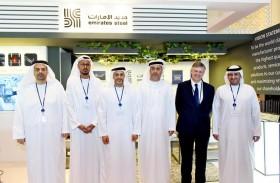 «حديد الإمارات» تسلط الضوء على دور قطاعي  الحديد والصلب والإنشاءات في دفع عجلة التنمية الإقليمية