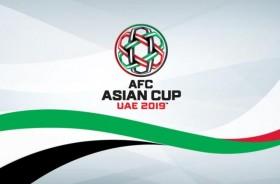 كأس آسيا « الإمارات 2019» .. المحبة في « دار التسامح »