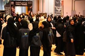«أبوظبي التقني» يختتم المرحلة الأولى من مهرجان «الصحة واللياقة» في «مركز المعارض» بأبوظبي اليوم السبت