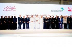 «صحة دبي» تكرم الفائزين بـ «جوائز الصحة السنوية»