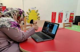 إشادةٌ مُستحقّة بتجربة مدينة الخدمات الإنسانية في التعليم عن بعد