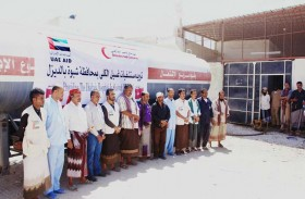 الهلال الأحمر الإماراتي يواصل تزويد مراكز الكلى بشبوة بالمشتقات النفطية