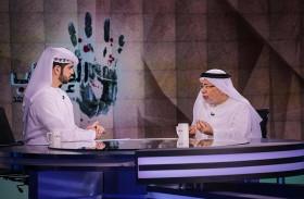 «الإرهاب.. حقائق وشواهد» يفضح العلاقة التاريخية للنظام القطري مع الاحتلال الإسرائيلي