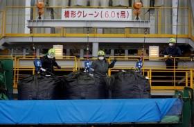 السماح لوافدين بالعمل بموقع فوكوشيما في اليابان