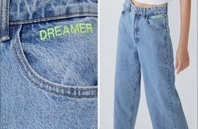 زارا تمنح عملاءها فرصة كتابة ما يشاؤون على الملابس