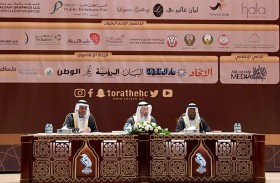 بمشاركة 150 متسابقا.. نادي تراث الإمارات يطلق مسابقة أفضل مرتل للقرآن الكريم
