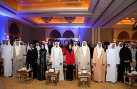 برعاية الشيخة فاطمة.. نهيان بن مبارك يفتتح مؤتمر «دور الأسرة في تعزيز التسامح» بأبوظبي
