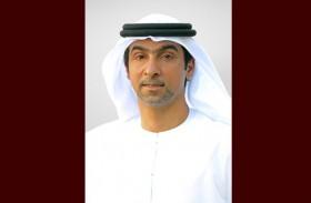 مجموعة دبي للجودة تعلن إطلاق الدورة 17 لجائزة الإمارات للسيدات صاحبات الأعمال والمهنيات لعام 2020