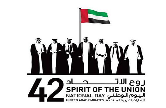 النيابة العامة برأس الخيمة تحتفل بمناسبة اليوم الوطني الـ 42 للدولة