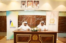 « بلدية» و « غرفة» رأس الخيمة توقعان اتفاقية تعاون