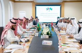 المالية تستضيف الاجتماع الأول لفريق العمل السعودي الإماراتي المشترك