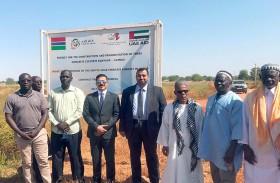 سفارة الدولة في داكار تشرف على تدشين سدود في غامبيا بتمويل من خليفة الإنسانية