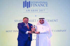 الشارقة لإدارة الأصول تفوز بجائزة الشركة الأكثر ابتكاراً في الإمارات