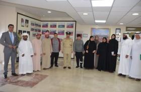 أكاديمية شرطة دبي تطلق مبادرة لتأهيل أصحاب الهمم لسوق العمل