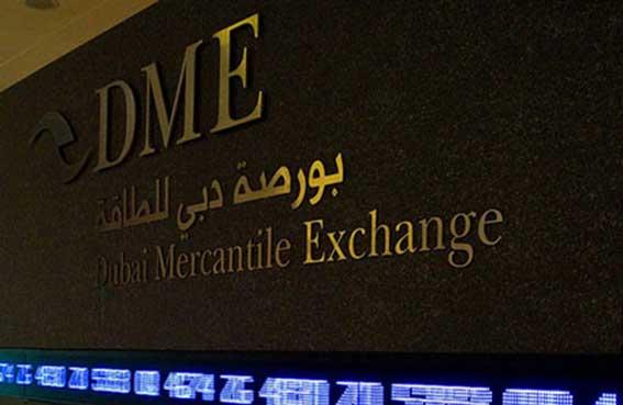 44.79 دولار للبرميل سعر عقد عمان في بورصة دبي للطاقة