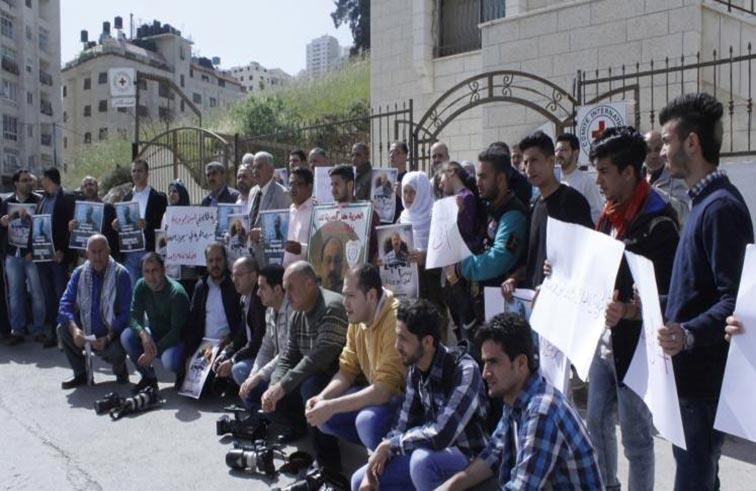 صحافيون فلسطينيون يعتصمون أمام معسكر اسرائيلي