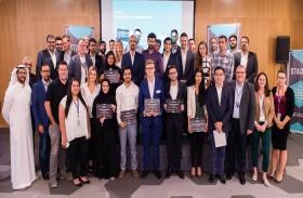 منصة لإطلاق مشاريع التكنولوجيا المالية بجامعة نيويورك أبوظبي