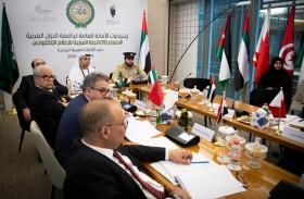 شرطة دبي تشارك في اجتماع اللجنة العربية للإعلام الإلكتروني