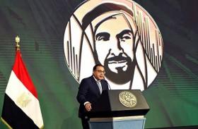 رئيس الوزراء المصري: الشيخ زايد الذي ولد قبل مائة عام، مازال حيا في قلوب أبناء وطنه وقلوبنا جميعا