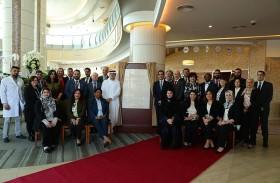 الشيخة فاطمة بنت مبارك تفتتح مستشفى دانة الإمارات للنساء والأطفال في أبوظبي