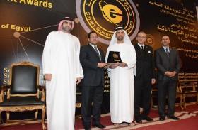 مالية عجمان تحصد جائزة درع الحكومة الذكية العربية عن نظام « موارد »