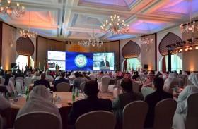 فندق باب القصر يستضيف المؤتمر العربي الرابع للإصلاح الإداري والتنمية