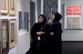 نورة الكعبي: «الحج .. رحلة في الذاكرة» تعزيز لقيم التسامح والسلم والتعددية الثقافية