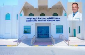 مستشفى مدينة زايد يجري 40 عملية بالون معدة في وحدة المناظير وجراحة اليوم الواحد