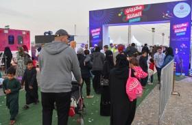 بلدية مدينة أبوظبي تختتم مهرجان العائلة في الشامخة بنجاح كبير