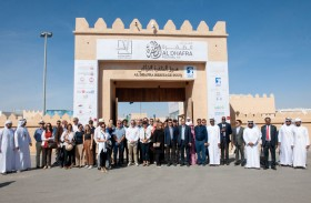 وفد من السفراء المعتمدين لدى الدولة يزور فعاليات مهرجان الظفرة 2019