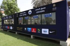 رابطة المحترفين» تنهي الترتيبات الخاصة بمباراة كأس سوبر الخليج العربي