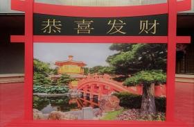 مدينة مصدر تحتفي بالسنة الصينية الجديدة
