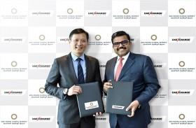 شراكة بين أبوظبي العالمي ومجموعة  الإمارات العربية المتحدة للصرافة لتطوير مجتمع التكنولوجيا المالية