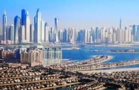 351 مليون درهم تصرفات العقارات في دبي