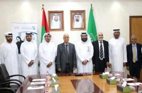 جامعة الشارقة ومؤسسة محمد بن راشد للإسكان تفاهم على التعاون