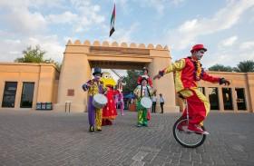 واحة العين تحتضن برنامج عطلة نهاية الأسبوع في فبراير  ومارس