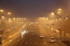 بكين تحظر البناء لتحسين جودة الهواء