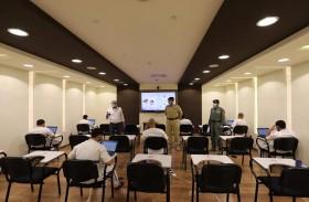 بدء امتحانات نهاية العام الدراسي لنزلاء المؤسسات العقابية في دبي