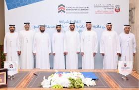 بلدية مدينة أبوظبي و الإمارات للمزادات تتعاونان في خدمات تأجير الأصول ونقل المركبات