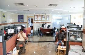 غرفة عجمان تعتمد النسخة الرابعة من النظام الدولي الموحد لتصنيف الانشطة الاقتصادية