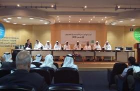 سعيد غباش: اتسم الاقتصاد الإماراتي بدرجة عالية من المرونة في مواجهة الظروف الاقتصادية الصعبة