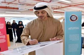 منصة فرص «الشباب العربي» الإلكترونية تستقطب 5800 مستخدم و12 الف زائر خلال الأشهر الأولى